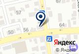 «Альфа-строй-маркет» на Yandex карте