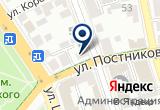 «Бюро бухгалтерских услуг» на Yandex карте