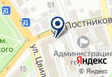 «Управление капитального строительства» на Yandex карте
