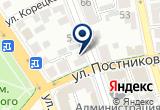 «Кафе Интемпо» на Yandex карте