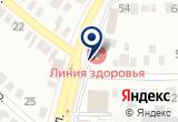 «ОК-Сервис» на Yandex карте