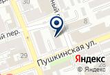 «Отдел №40 Управления Федерального казначейства по Оренбургской области, городской» на Yandex карте