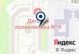 «Поликлиника №9 МГКБ №6» на Yandex карте