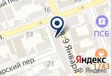 «Медоч» на Yandex карте