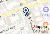 «Мега-Бам» на Yandex карте