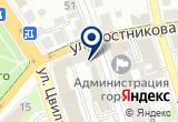 «Прокуратура Оренбургского района» на Yandex карте