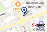 «Восток-Климат» на Yandex карте