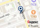 «Идея, печатный салон» на Yandex карте