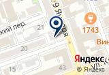 «Европейские Обои» на Yandex карте