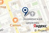 «Зима и лето» на Yandex карте