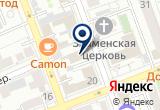«Управление Федеральной миграционной службы по Оренбургской области» на Yandex карте