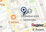 «Ногтевая АРТ-студия» на Yandex карте