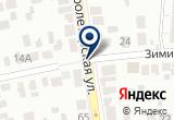 «Мицубиси Электрик Юроп Б.В.» на Yandex карте