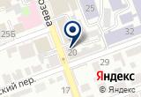 «ЦАРМ - Центр аттестации рабочих мест» на карте