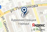 «Управление по информационной работе, общественным и межрегиональным связям» на Yandex карте