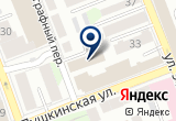 «Канцептуальный магазин» на Yandex карте