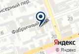 «Территориальный фонд обязательного медицинского страхования Оренбургской области» на Yandex карте