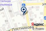 «Айвенго, ортопедический салон» на Yandex карте