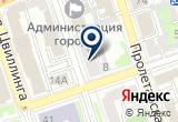«Архив сельхозорганизаций области, ГУ» на Yandex карте