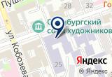 «56Медиа» на Yandex карте