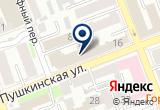 «Учебный центр Министерства труда и занятости населения Оренбургской области» на Yandex карте