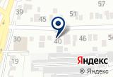 «Лига-93» на Yandex карте