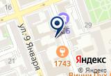 «Нотариус Лобанова Т.Н.» на Yandex карте