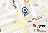 «Арта, галерея» на Yandex карте