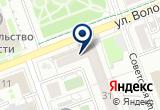 «Центральный выставочный зал» на Yandex карте