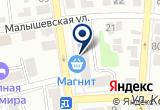 «Золотой Век» на Yandex карте