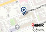 «НПФ Электроэнергетики» на Yandex карте