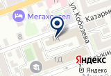«Бизнес-отель Саузерн Гэйт» на Yandex карте