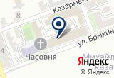 «Государственная Транспортная Лизинговая компания» на Yandex карте