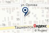 «Проектно-строительная компания Экспертъ» на Yandex карте