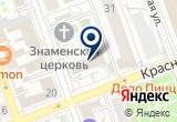 «Энергокапитал» на Yandex карте