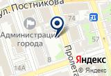 «Управление образования Администрации г. Оренбурга Отдел опеки и попечительства» на Yandex карте