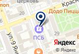 «ИП Куликова Ю.М.» на Yandex карте