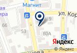 «Нотариус Каримова И.Х.» на Yandex карте