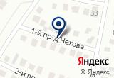 «Иеса» на Yandex карте