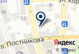 «Центр Пассажирских Перевозок» на Yandex карте