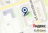 «Альпари» на Yandex карте