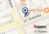 «Метроном» на Yandex карте
