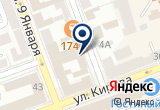 «Домашний текстиль» на Yandex карте