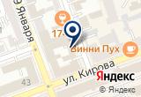 «Магазин Сталкер» на Yandex карте