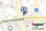«Степь» на Yandex карте