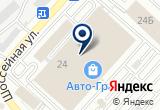 «Специализированный торговый центр Автоград» на Yandex карте