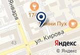 «Студия Диалог» на Yandex карте