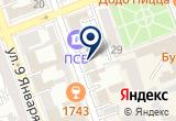 «Клуб начинающего предпринимателя ИП Мудреная А.Н.» на Yandex карте