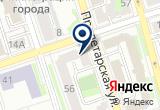 «Т-Книга» на Yandex карте