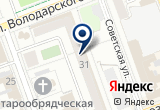 «Отдел №8 Управления Федерального казначейства по Оренбургской области» на Yandex карте
